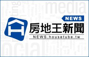 房地王新聞,台北新成屋,台北找房