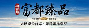 台南新成屋,台南新成屋網站