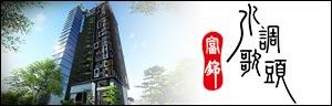 高雄新成屋,高雄新成屋網站