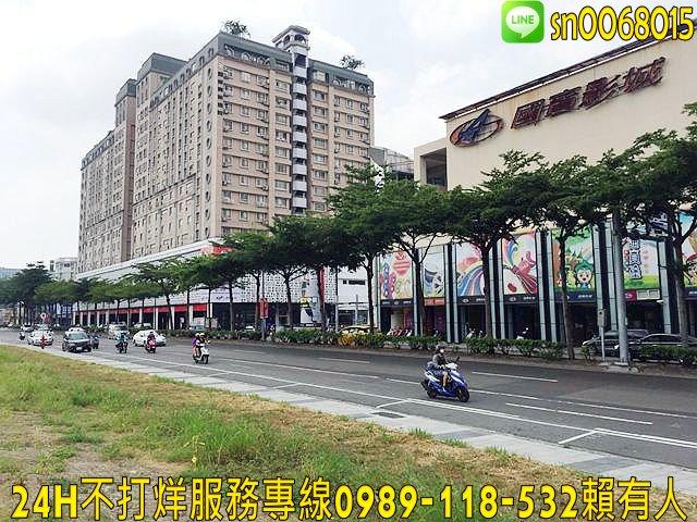 中華東路一段【國賓影城輕軌轉運站旁、大面寬透天】