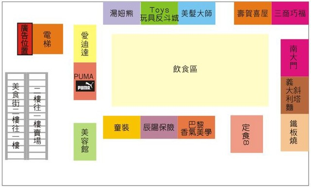 AP-2F-N011家樂福安平店2F客梯門貼圖