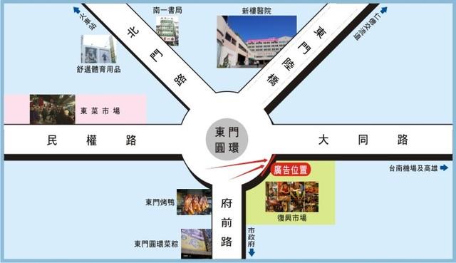N-0586壁面廣告牆-台南市府前路一段1號-東門圓環、北門路商圈、火車站廣告看板