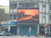 苗栗最大最顯眼LED電視媒體廣告PH16解析度最佳