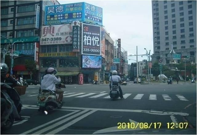 如意多媒體廣告(桃園三民路/永安路口,是入桃園市的最佳路口)