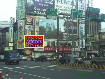 如意多媒體廣告(桃園三民路/春日路口)