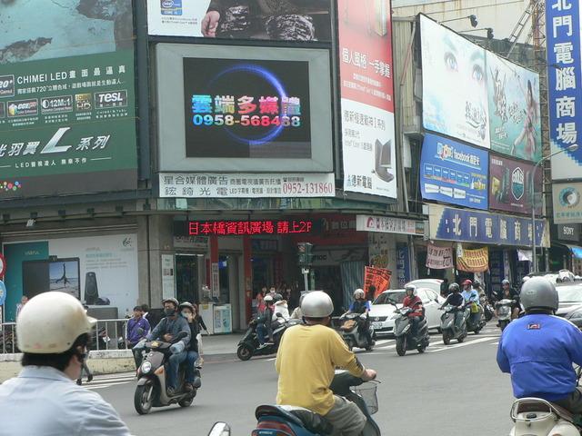 雲端多媒體 台南北門商圈- LED電視牆    全台 50ˇ點位 聯播首選