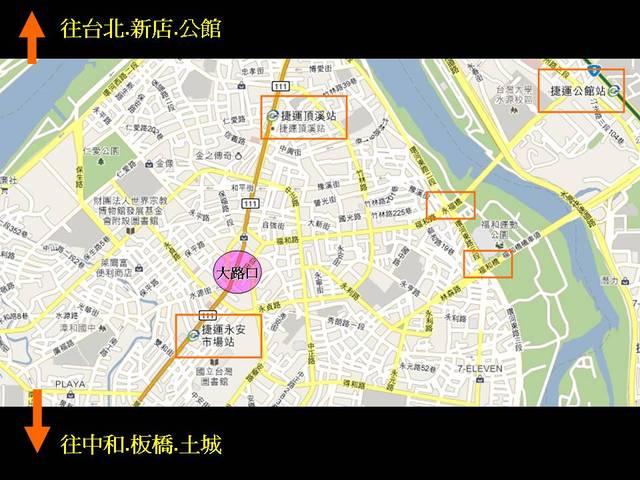 永和精華商圈路口(捷運永安市場/樂華夜市/錢櫃KTV旁)