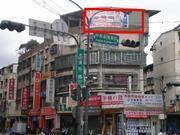 中和市景平路廣告看板