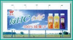 明祥廣告-全省牆面廣告服務