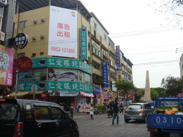 台中逢甲商圈廣告牆 (逢甲路18號 , FC-2 )