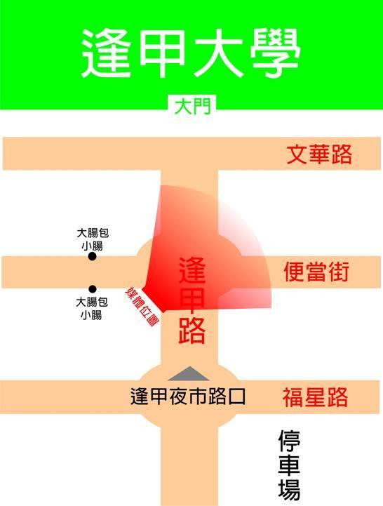 台中逢甲商圈廣告牆 (逢甲路22號 , FC-3 )