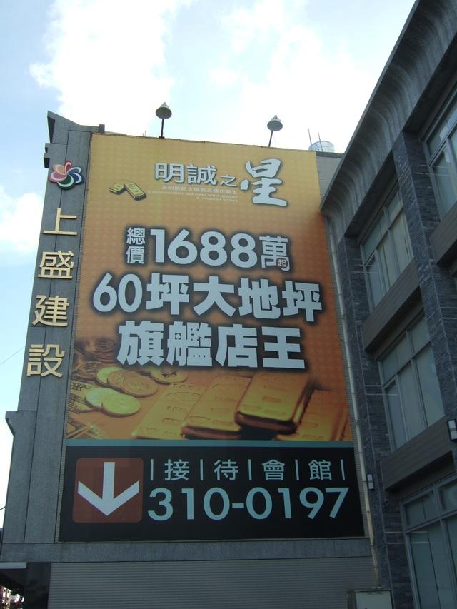 超大廣告牆