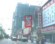 南崁交流道 上高速公路重要廣告定點