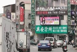 尚青光電~屏東.高雄.台南LED電視牆廣告