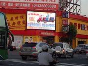 視界廣告-中清路與敦化路口(中清牆)