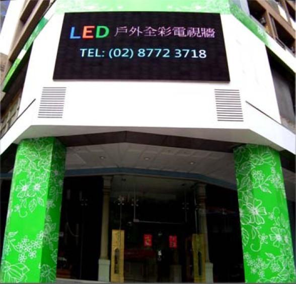 【法興實業】台北SOGO商圈往微風必經道路看板刊登