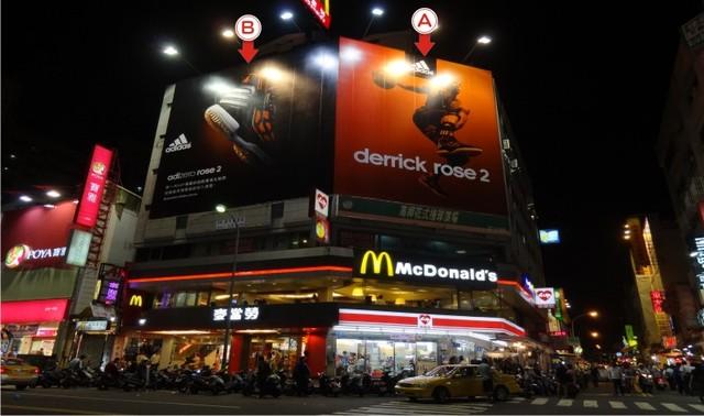 TC-W-147AB壁面廣告塔-台中市太平路22號4樓至7樓-一中商圈、台中一中、中友百貨廣告看板