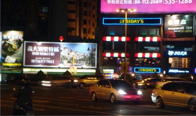 P-0220鐵架廣告塔-高雄市中華三路vs五福路口-大立精品館、城市光廊、大統百貨、新崛江廣告看板