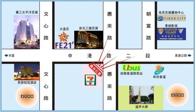 FL-中-14壁面廣告塔-台中市中港路二段100號-新光三越百貨對面、大遠百、廣三太平洋百貨廣告看板