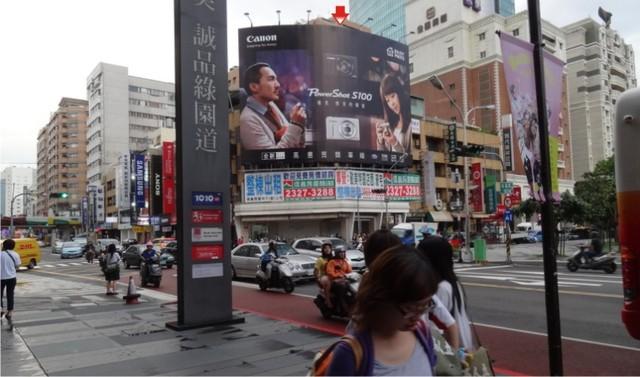 H-0180AB鐵架廣告塔-台中市公益路153號-勤美誠品對面、新光三越、國立美術館、電腦商圈廣告板