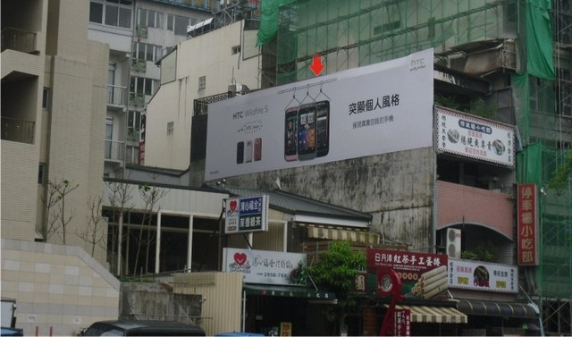 I-008壁面廣告牆-南投縣日月潭中興路39號-日月潭停車場旁、名勝街徒步區廣告看板