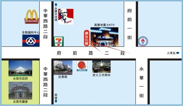 N-0088壁面廣告牆-台南市府前路二段 282 號-美樂地賓士KTV旁、往市政府、市議會廣告看板