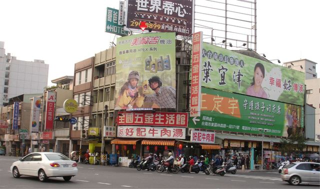 N-0171鐵架廣告塔-台南市東門路二段135號-火車站、交流道、各大學校校區、東寧路商圈廣告看板