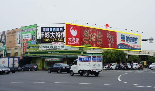 N-0213ABC鐵架廣告塔 -台南市和緯路四段426號-往觀海大橋、和緯市場上面廣告看板