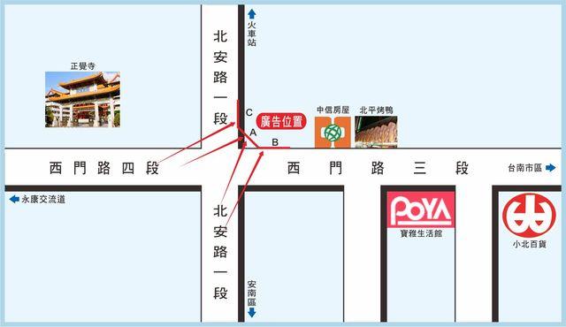 N-0381ABC鐵架廣告塔 -台南市西門路四段464號-往火車站、小北夜市、花園夜市、市區廣告看板