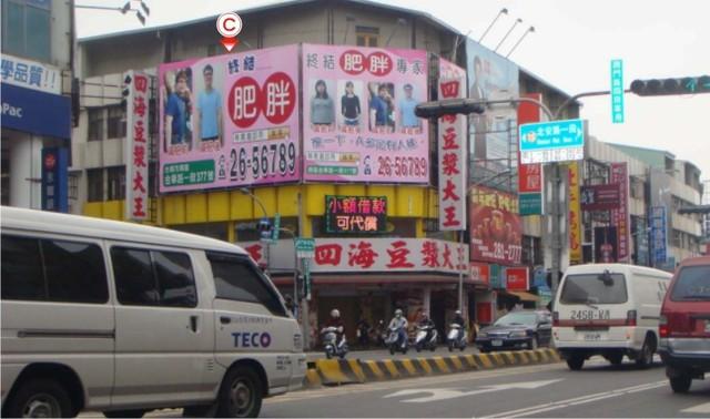 N-0381C鐵架廣告塔 -台南市西門路四段464號-往小北夜市、花園夜市、新光三越新天地廣告看板