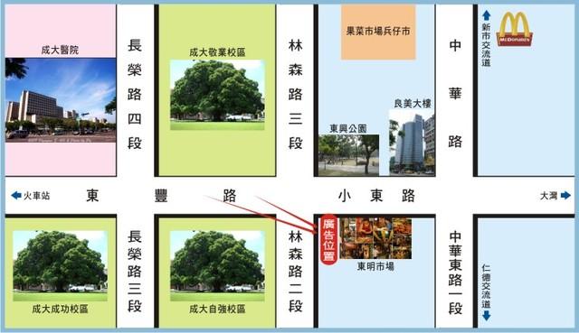 N-0455鐵架廣告塔-台南市小東路138號-成功大學、成大醫院、大灣方向廣告看板