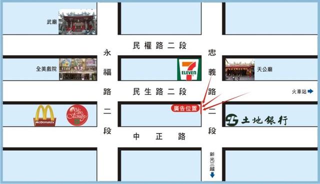 N-0585鐵架廣告塔-台南市民生路一段67號-往中正路商圈、北門路商圈及安平老街廣告看板