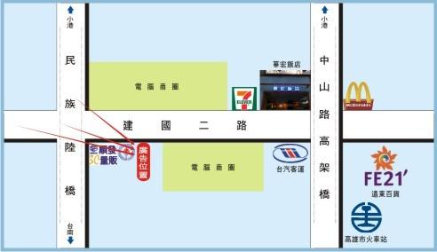 P-0168鐵架廣告塔-高雄市建國二路 66 號-火車站、電腦商圈、大遠百廣告看板
