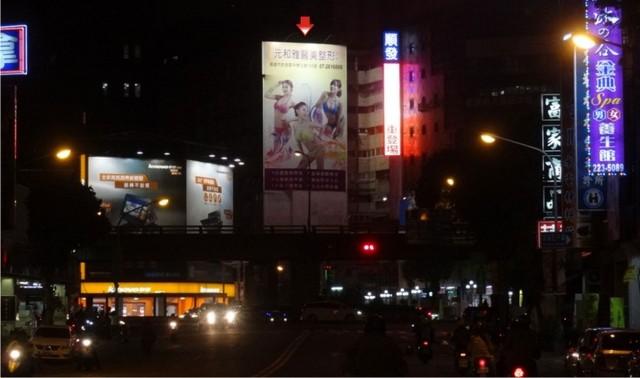P-0169壁面廣告塔-高雄市建國二路16號-火車站、電腦商圈、大遠百廣告看板
