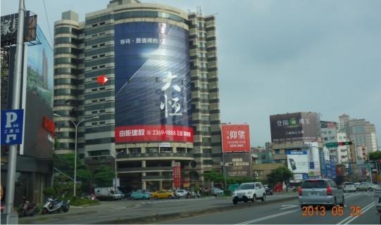 H-0326窗貼廣告-台中市五權西路一段237號-往國立台灣美術館廣告窗貼