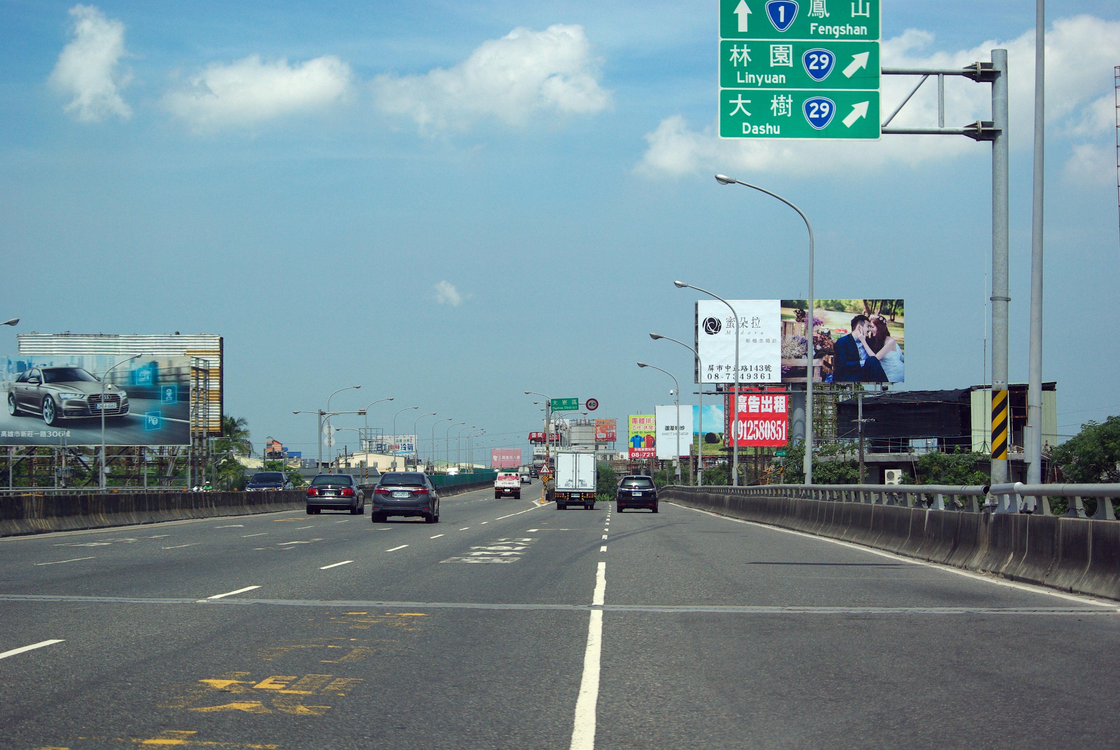 高屏大橋效果最好的廣告看板