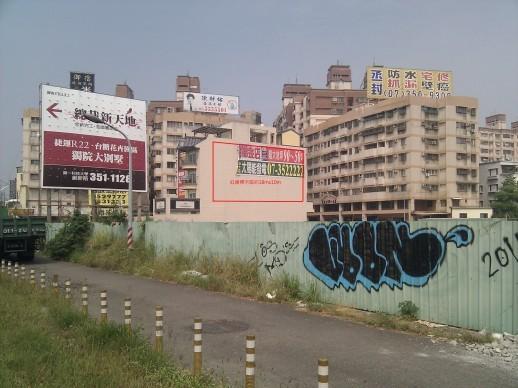 高速公路旁大面廣告牆面(更勝T霸)