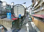 台北市 中正區 臨沂官巷內 住宅區最顯眼位置 適合本地房仲 租屋大圖輸出