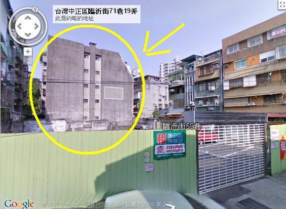 左側街口照