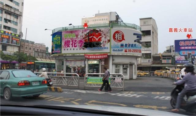 L-0083B鐵架廣告塔-嘉義公車站2樓B面-嘉義火車站出口右側廣告看板