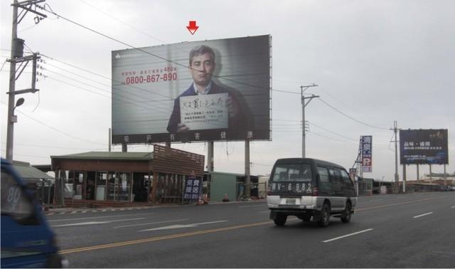 H-0256B鐵架廣告塔-台中市沙鹿區中清路43-28號B面-市區往台中航空站方向旁左側廣告看板