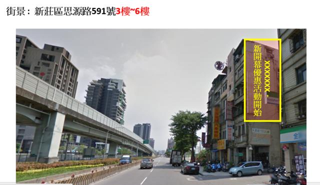 高架及平面道路上皆可看到