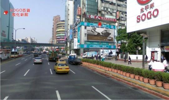 A-0101壁面廣告塔-台北市忠孝東路四段15號-SOGO百貨、明曜百貨、微風廣場廣告看板