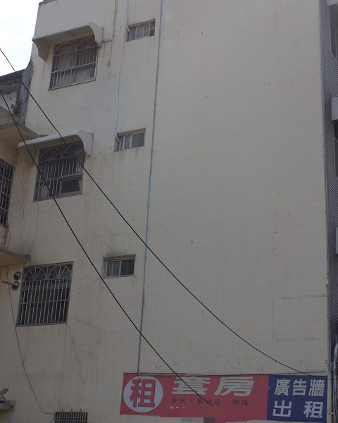 新竹市警光路漂亮整面外牆出租