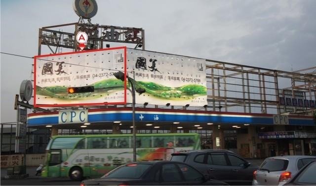 H-0243A鐵架廣告塔-台中市五權西路二段1260號A面-下南屯交流道往市區方向收視廣告看板