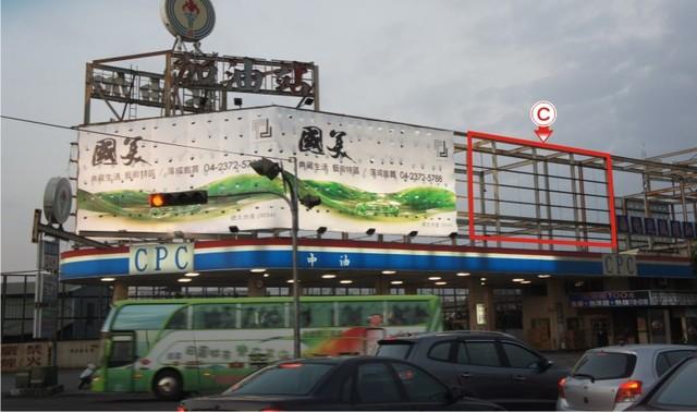 H-0243C鐵架廣告塔-台中市五權西路二段1260號C面-下南屯交流道往市區方向收視廣告看板