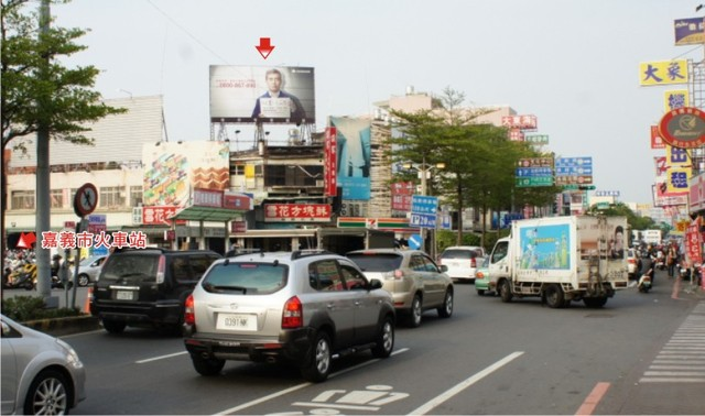 L-0082鐵架廣告塔-嘉義市中山路520號-嘉義火車站前廣告看板