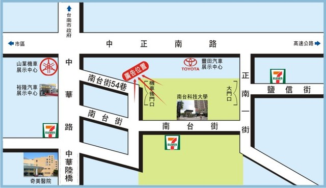 N-0635燈箱廣告塔-台南市永康區南台街3巷12號-南台科技大學後門出入口三角窗廣告看板