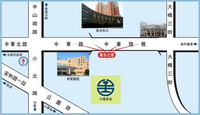 N-0631壁面廣告塔-台南市永康區甲頂里大武街53號-奇美醫院旁廣告看板