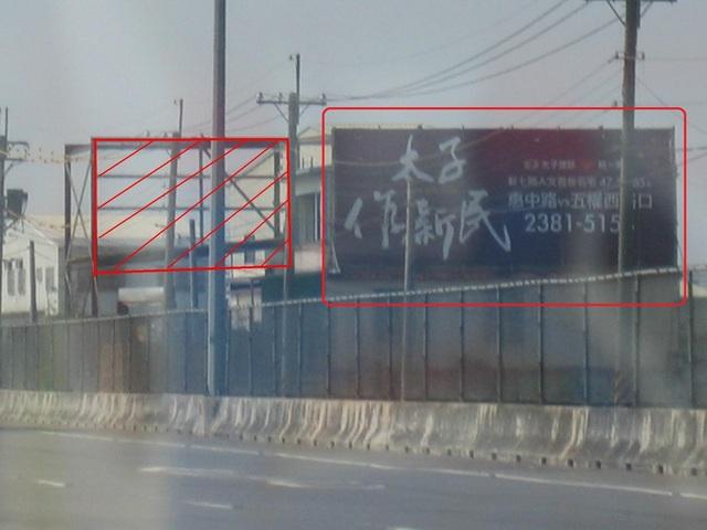 中山高速公路 南下 162KM 右側
